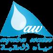 Aqaba_water_company_logo_by_bukah